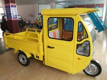 closed cabin electric/gasoline tricycle for cargo
