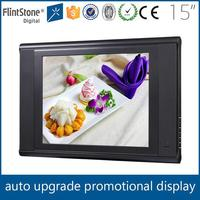 Flintstone 15 inch lcd digital signage for brand marketing, video display screen, shopping advertisement player