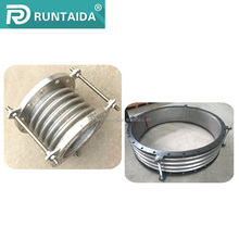 welded type corrugated flexible metal bellows/expansion joint