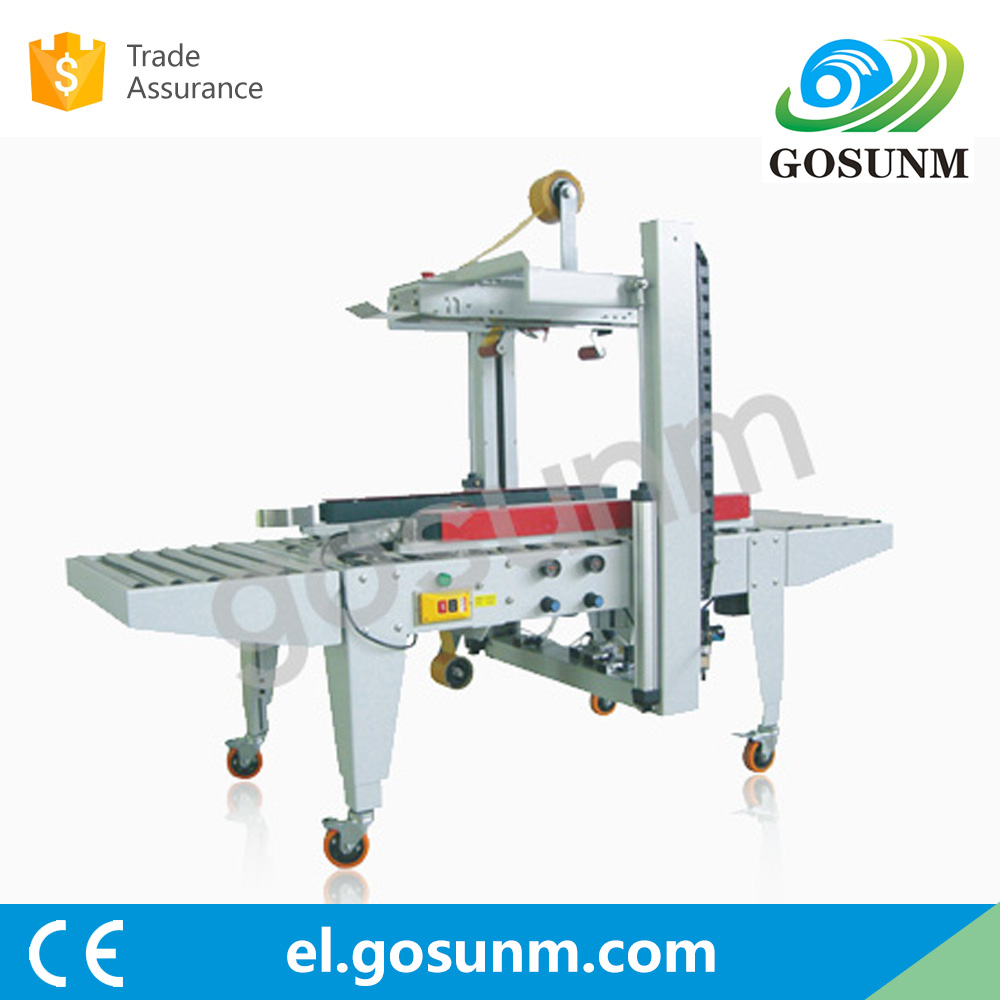 Adhesive tape carton sealer / semi automatic box sealing machine for sale