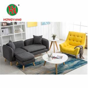 Modern Vintage Design Fabric Sofa Set Single/2 seater/3 seater Sofa Set Wooden