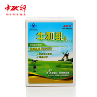 2016 Health Care Product High Quality Best Organic Bovine Colostrum Capsules