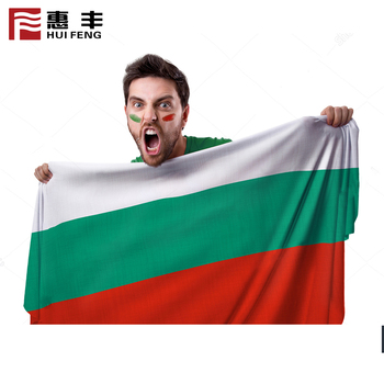 Custom white green red bulgarian football fans flag
