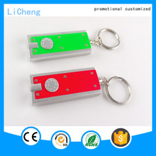 2016 newest bulb key chain colorful led keychain torch with coin holder Mini Plastic LED keychain