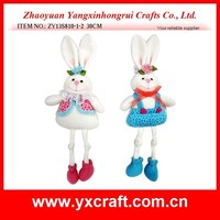 Easter decoration (ZY13S810-1-2 30CM) stuffed rabbit
