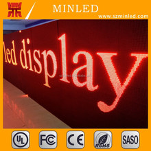Single red DIP546 P10 outdoor led display module 32*16 Single Red color led strip screen