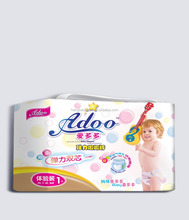 Cloth-like Baby Diapers/China Diaper/ Cloth Nappy Manufacturer in China Private label quality pampering baby diaper manufacturer