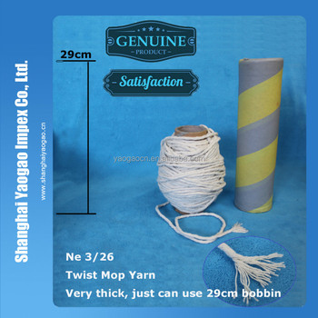 recycled cotton mop yarn