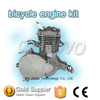 moped engine kit for bicycle/48cc bike engine kit