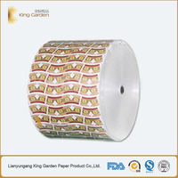 PE coated cup paper for disposable catering