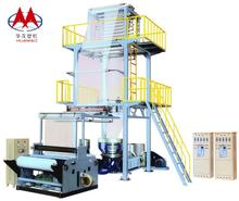 ABA 3 layer sj-60 plastic film blown extrusion machine
