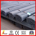 reinforcing turkish steel rebar price