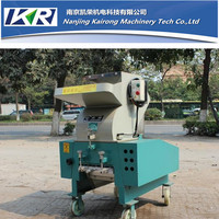Small JYSC-75101 Pet Plastic Bottle Crusher Strong Recycling Crushing Machine