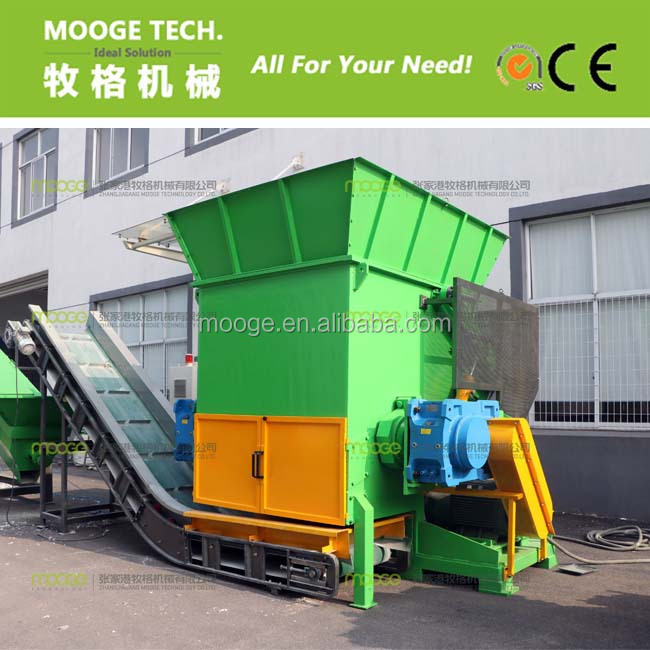 Plastic film single shaft shredding machine/pp pe film shredder