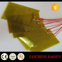 Gold Supplier 24V PI film heaters, Polyimide eletric heating film