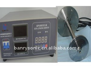 ultrasonic atomization for making metal powder