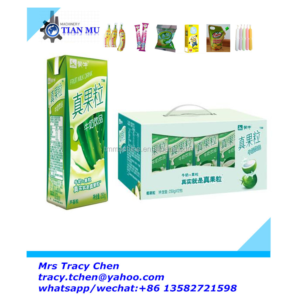 High Automation Beverage Filling Line For Aseptic Brick Carton Box