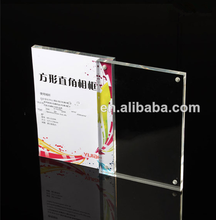 Customized acrylic picture magnet frame photo frame acrylic