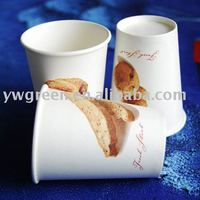 6/7oz vending machine hot paper cup