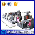 China Factory High Efficiency custom made efficient automatic heat transfer press