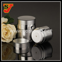 Promotional Top Quality Airless Jar Cream