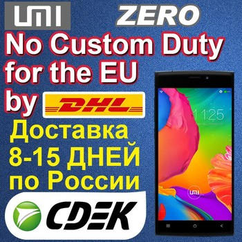 "Original UMI Zero 5.0"" 1920x1080 FHD Screen MTK6592 UMI Octa Core 2.0GHz 2GB RAM 16GB ROM 8.0MP+13.0MP Camera Bulid Smartphone"
