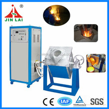70KW More Than 15-years Professional Hot Sale Aluminum Electric Smelter (JLZ-70)
