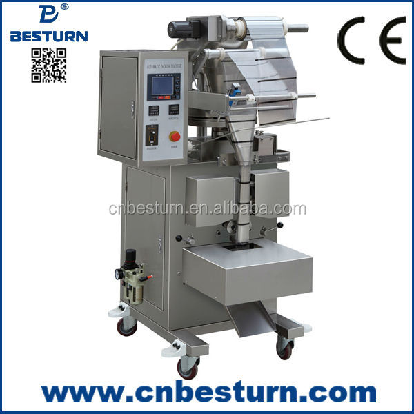 granule packing machine; automatic seeds packing machine