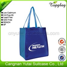 Advanced Germany machines handle fashion eco nonwoven bag