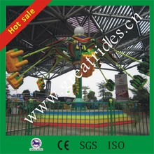 Hot sale amusement park equipment family swing games flying chair spiral jet rides