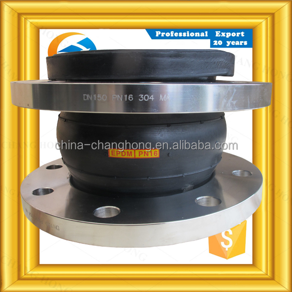 Manufacturer reinforce rubber expansion joint flange with flanged