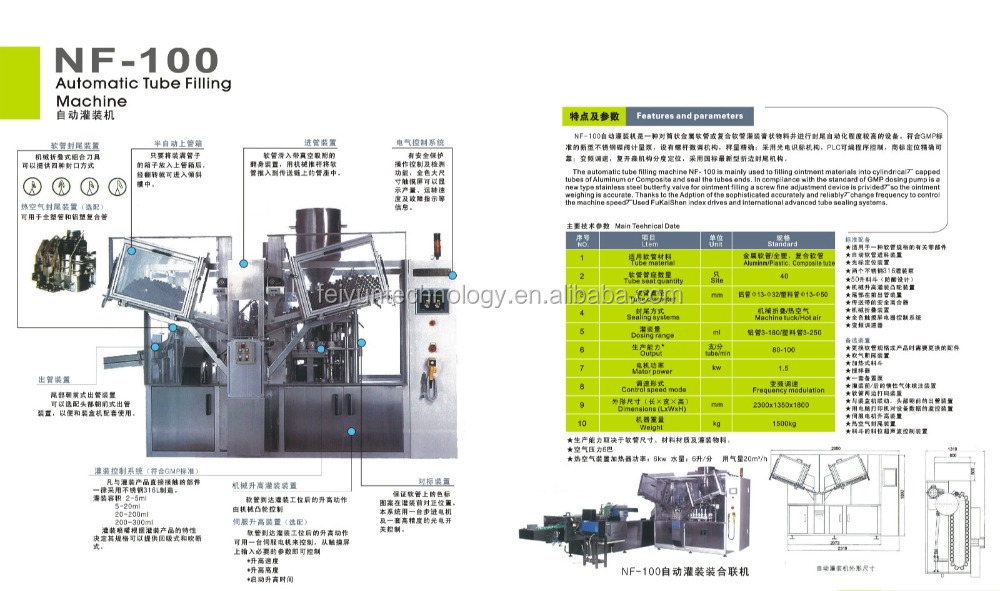 Full-automatic tube filling & sealing machine NF-100