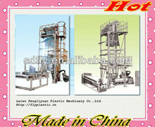 Three Layer Co-extrusion Blown Film Machine with video