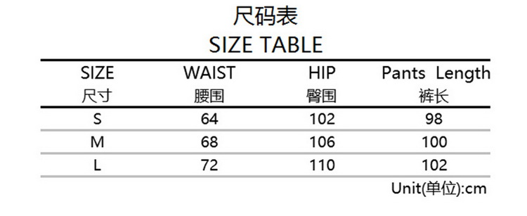 New fashion casual sport stretch waist women's wide leg pants, lady long sweat pants