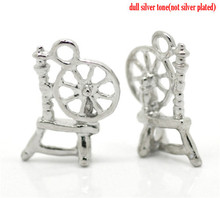 Silver Tone Spinning Wheel Charm Pendants 18x12mm
