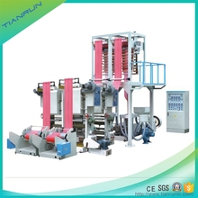 Made in China single screw double head film blowing machine without traction