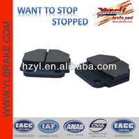 Excellent performance 110cc mini buggy go kart brake pad