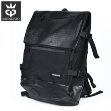 "Ergonomic custom leather black for 17.3"" waterproof laptop high school backpack for men and women"