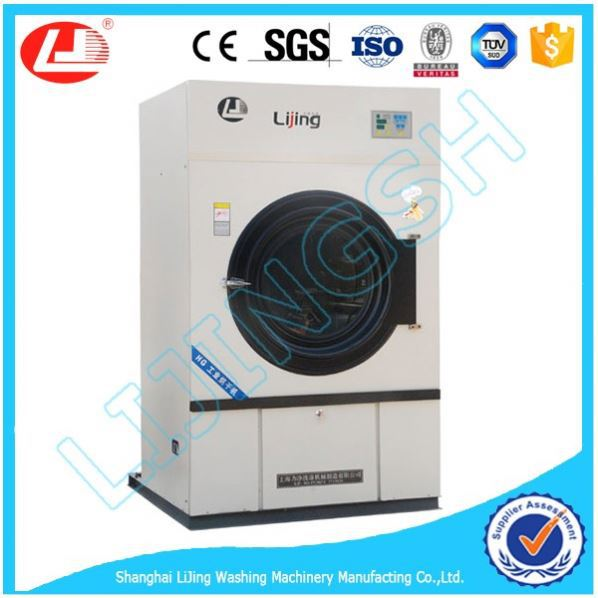 100kg drying machine/ Clothes dryer/ Laundry dryer 15kg-100kg