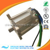 Our DC motors are primarily used in Small hydro generators high quality high speed brushless dc motor