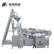Mingbo Full Automatic Tofu Vacuum Packing Machine For Food Commercial