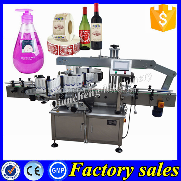 China labeling machine,bottle labeler machine,pressure sensitive adhesive labeling machine