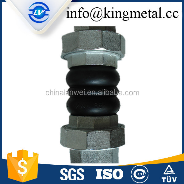 EPDM single ball flexible rubber joint for pipe