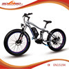 electric bike motor mid drive pedal assist electric bike ce electric motorcycle