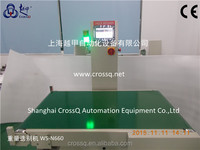 Automatic weight checking machine/Online weight checking machine/Large packaging inspection machine