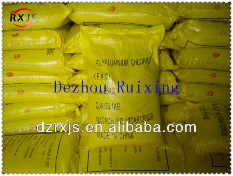 swimming pool chemical 30% polyaluminium chloride(PAC)