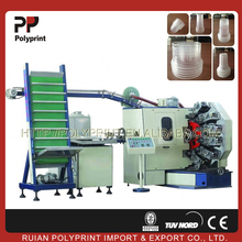 Convenient small offset printing machine