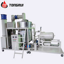 TR Used Black Motor Oil Cleaning Machine for Sale