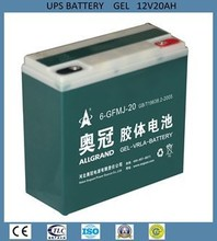 12v20Ah Back-up Type UPS battery,dry batteries for ups,Uninterrupted Power Supply battery