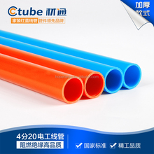 Home decoration pvc pipe, flexible pvc hose, colored pipe pvc